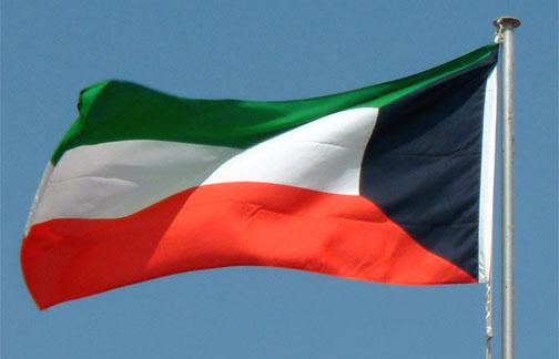 India Flag Wallpaper 3d Graafix Wallpaper Flag Of Kuwait