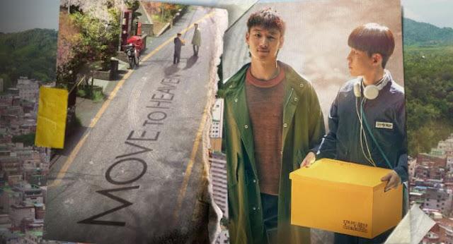 Move to Heaven Season 2: Netflix release date? A planned sequel?