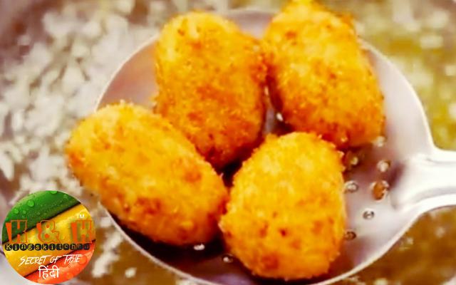 Potato Nuggets Snacks