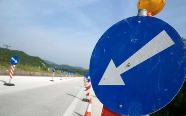 Θεσσαλονίκη: Έργα για 4 ημέρες στην Εθνική Οδό για Έδεσσα