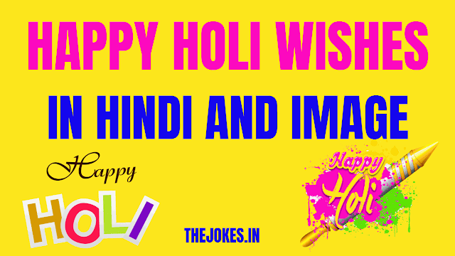Happy holi wishes in hindi-Happy holi images