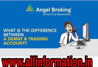 Angel Broking me Demat & Trading Account Open kaise kare