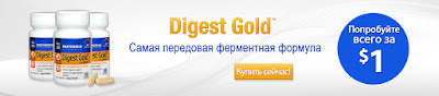 http://www.iherb.com/enzymedica-digest-gold-with-atpro-10-capsules/62940?rcode=cmd580