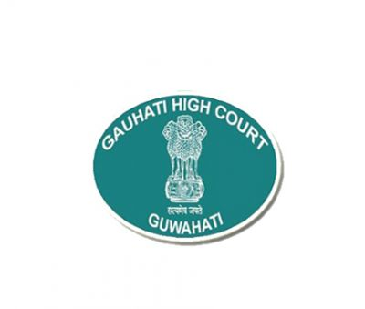 Arunachal Pradesh Jobs, High Court Jobs, Itanagar Jobs