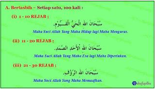 bertasbih di bulan Rejab