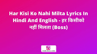 Har Kisi Ko Nahi Milta Lyrics In Hindi And English - हर किसीको नहीं मिलता (Boss)