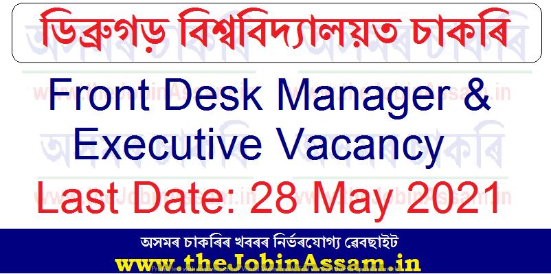 Dibrugarh University Recruitment 2021: