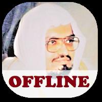 Ali Jaber Full Quran Offline v3 Apk Download for Android