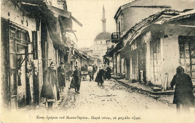 "The street ""Meckin Kamen"" in the Old Town overlooking the west in 1917. In the background is Isak mosque."