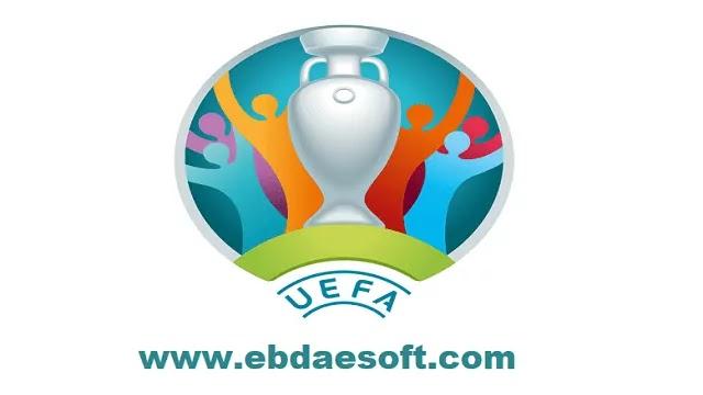 أفضل مواقع لمشاهدة مباريات كأس أوروبا اليورو مباشر EURO 2021