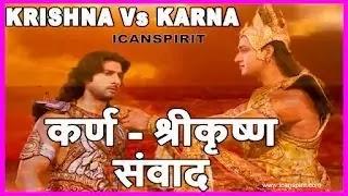 Lord Krishna enlighten Karna