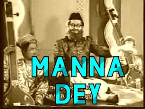 Laaga Chunari Mein Daag Lyrics