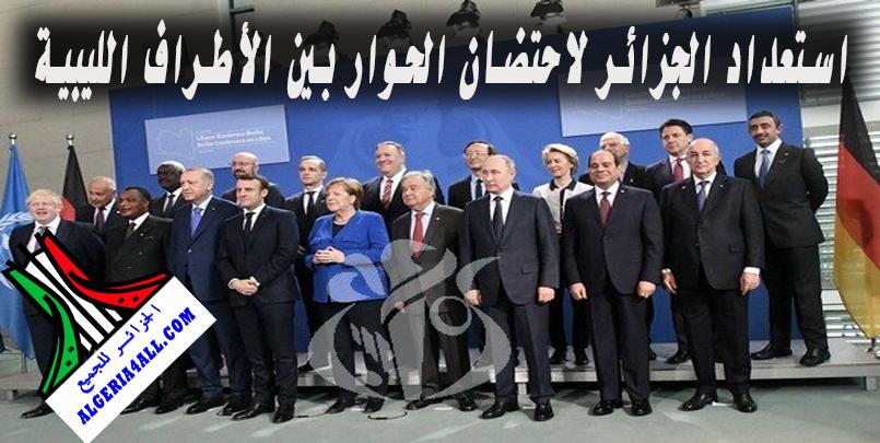 صور جماعية للمشاركين في حوار الليبين في المانيا.png