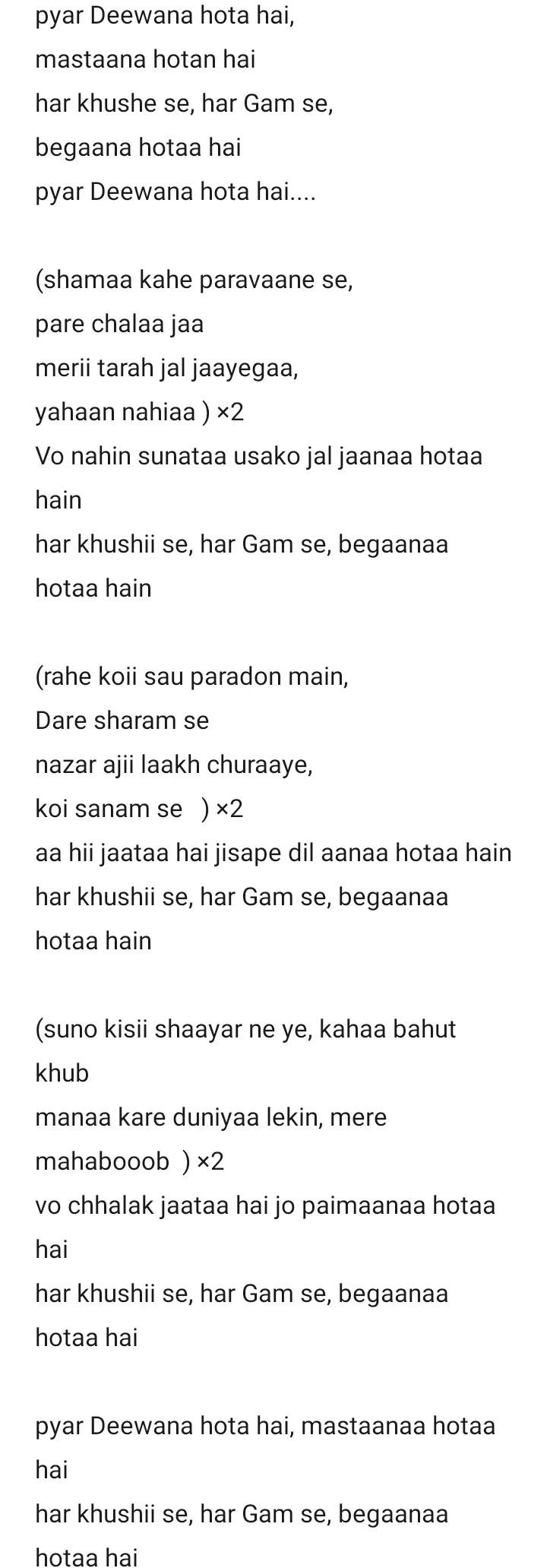 pyar Deewana hota hai lyrics प्यार दीवाना होता है - kishore kumar| Kati Patang