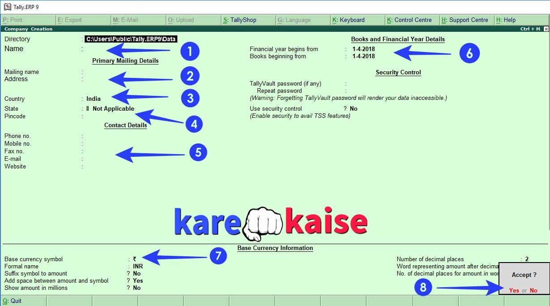 tally-company-banane-ka-form-kaise-bhare