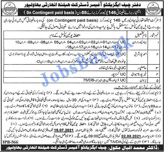 district-health-authority-bahawalpur-polio-workers-jobs