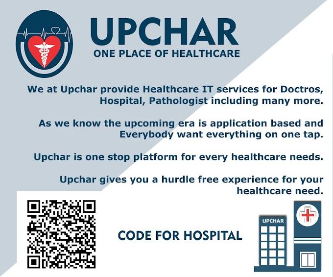 hospital in upchar
