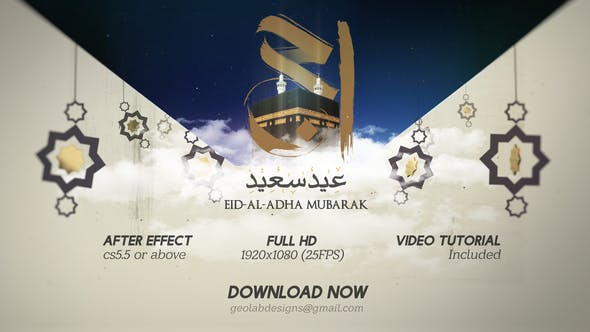 Eid – AL – Adha Opener | After Effects Template