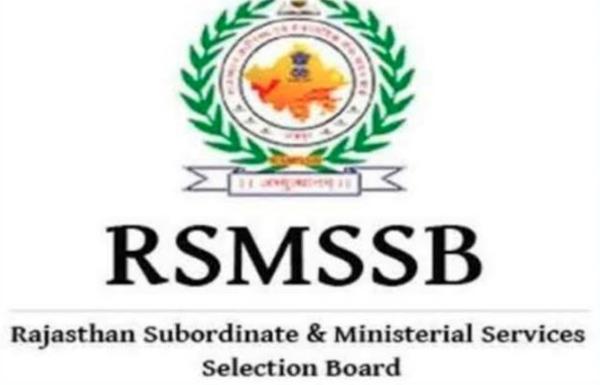 RSMSSB Gram Sevak Bharti 2021: Rajasthan Gram Sevak Recruitment for 3896 Posts