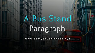 Short Paragraph on A Bus Stand Updated in 2020 | EEB