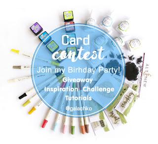Открыточный челендж / Card contest