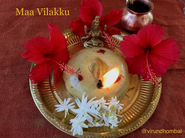 Maa Vilakku recipe - Maa Vilakku maavu (dough) with step by step instructions and pictures - Maa Vilakku is a typical sweet that makes a healthy prasadam filled with raw rice, jaggery and ghee. Perfect for poojas with simple ingredients. This maavilakku recipe produces a dough with smooth consistency similar to that of athirasam dough. Maavu raw rice will work perfectly for maavilakku. You can also use foxtail millet rice, to prepare maavilakku. It's important to soak the rice properly and drain the water completely before powdering. And always, don't forget to sieve the powdered rice flour. The powdered rice flour is again mixed with the powdered jaggery to make the dough.