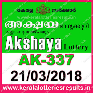 KeralaLotteriesResults.in, akshaya today result : 21-3-2018 Akshaya lottery ak-337, kerala lottery result 21-03-2018, akshaya lottery results, kerala lottery result today akshaya, akshaya lottery result, kerala lottery result akshaya today, kerala lottery akshaya today result, akshaya kerala lottery result, akshaya lottery ak.337 results 21-3-2018, akshaya lottery ak 337, live akshaya lottery ak-337, akshaya lottery, kerala lottery today result akshaya, akshaya lottery (ak-337) 21/03/2018, today akshaya lottery result, akshaya lottery today result, akshaya lottery results today, today kerala lottery result akshaya, kerala lottery results today akshaya 21 3 18, akshaya lottery today, today lottery result akshaya 21-3-18, akshaya lottery result today 21.3.2018, kerala lottery result live, kerala lottery bumper result, kerala lottery result yesterday, kerala lottery result today, kerala online lottery results, kerala lottery draw, kerala lottery results, kerala state lottery today, kerala lottare, kerala lottery result, lottery today, kerala lottery today draw result, kerala lottery online purchase, kerala lottery, kl result,  yesterday lottery results, lotteries results, keralalotteries, kerala lottery, keralalotteryresult, kerala lottery result, kerala lottery result live, kerala lottery today, kerala lottery result today, kerala lottery results today, today kerala lottery result, kerala lottery ticket pictures, kerala samsthana bhagyakuri
