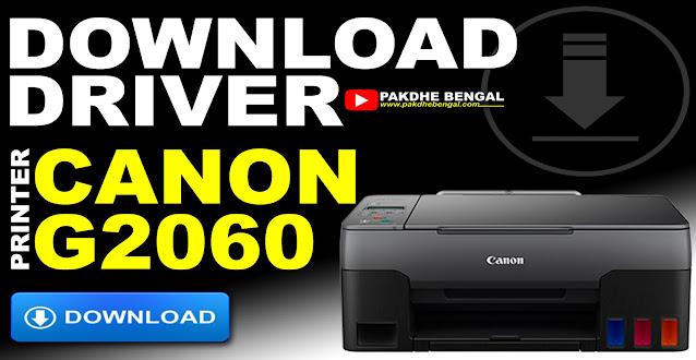 driver canon g2060, download driver canon g2060, download driver printer canon g2060. canon g2060 printer driver download, canon g2060 driver download, canon g2060 driver mac, driver printer, canon g2060, descargar driver canon g2060, driver impresora canon g2060