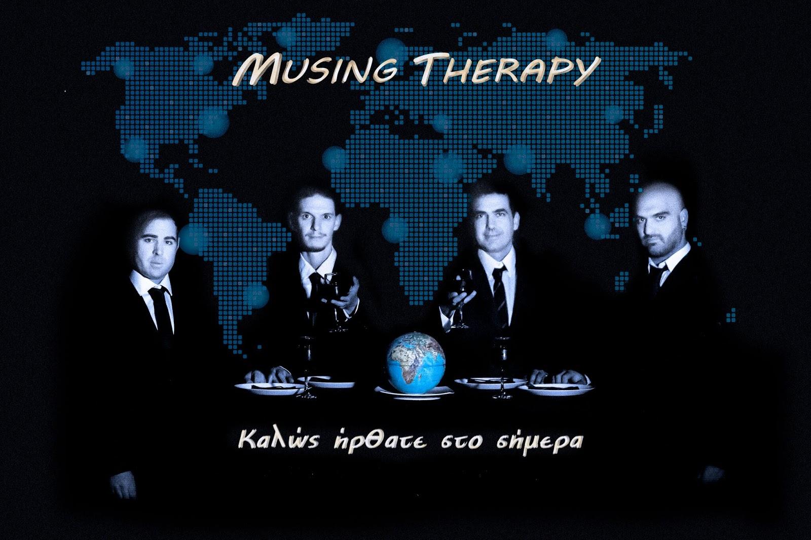 "MUSING THERAPY – ""Αύριο όλα θα ΄ναι αλλιώς"" από το cd ""Καλώς ήρθατε στο σήμερα"" (VIDEO)"