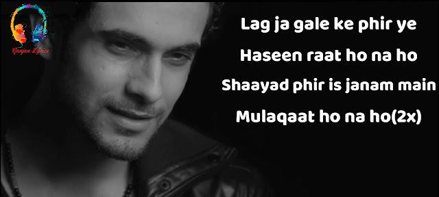 Lag Jaa Gale lyrics - Sanam puri, Lata Mangeshkar Lyrics