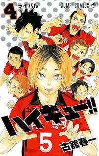ハイキュー!! コミックス 4巻 | 古舘春一 | Haikyuu!! Manga | Hello Anime !
