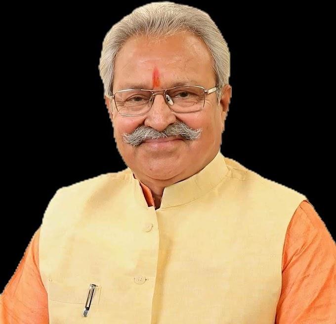 भाजपा के वरिष्ठ नेता लक्ष्मीकांत बाजपेयी बने मध्य प्रदेश के राज्यपाल