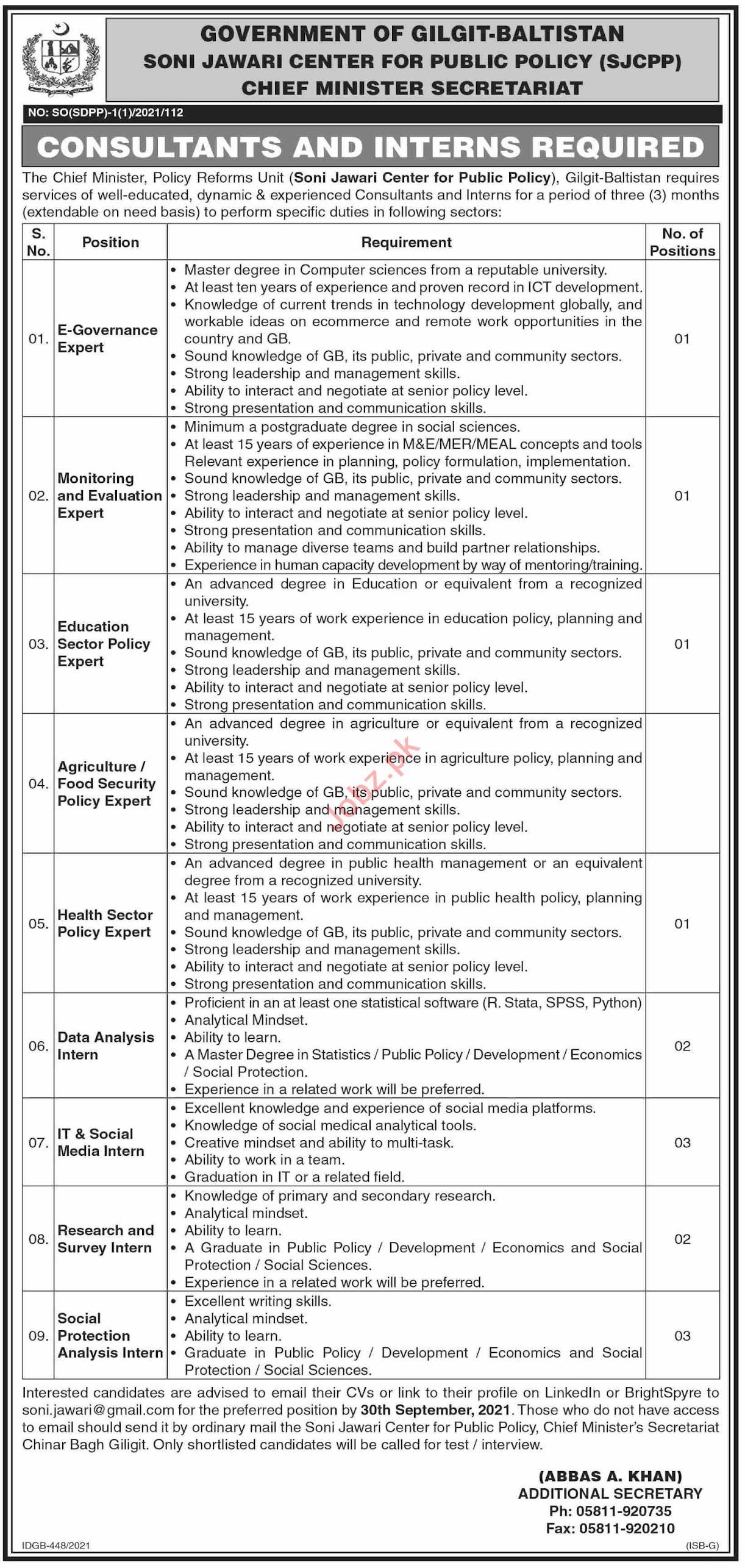Job in Chief Minister Secretariat