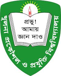 KUET admission circular 2019