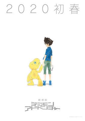 الصورة الترويجية لفيلم الأنمي أبطال الديجيتال Digimon الجديد و الذي سيبث في صيف 2020