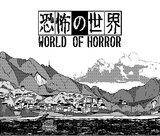 world-of-horror