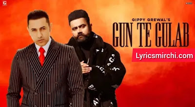 Gun Te Gulab गुण ते गुलाब Song Lyrics | Gippy Grewal | Latest Punjabi Song 2020