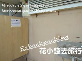 西貢西灣廁所