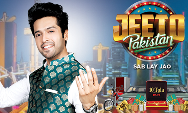 Jeeto Pakistan Lucky Draw