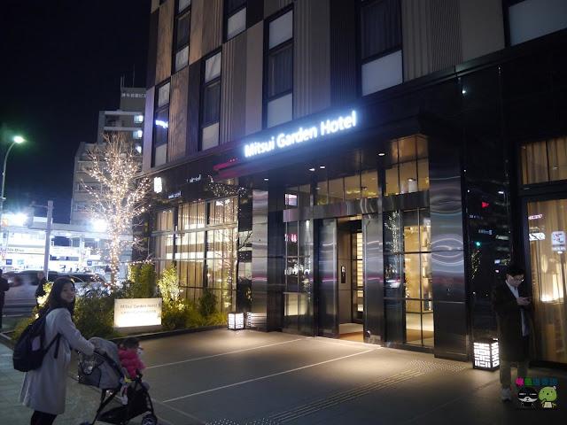 三井花園飯店-福岡祇園
