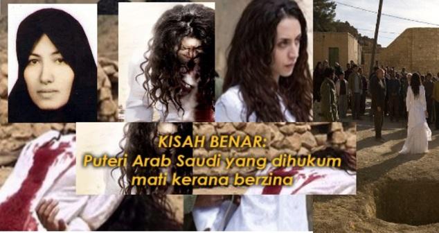 Kisah SEBENAR Misha'al Al Saud, Puteri Arab Saudi Yg Cantik Jelita Dihukum Mati Kerana Berzina!