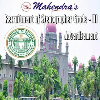 Telangana High Court | Recruitment of Stenographer Grade - III | 1539 Vacancies