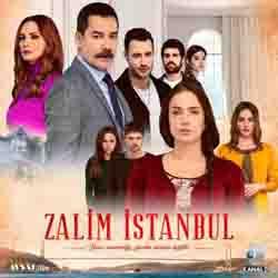 مشاهدة مسلسل اسطنبول الظالمة مترجم 2019