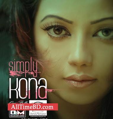 Simply Kona (সিমপ্লি কনা) by Kona 2011 Eid album Bangla mp3 song free download