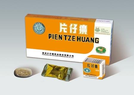 Pien Tze Huang เพี่ยนจือหวัง