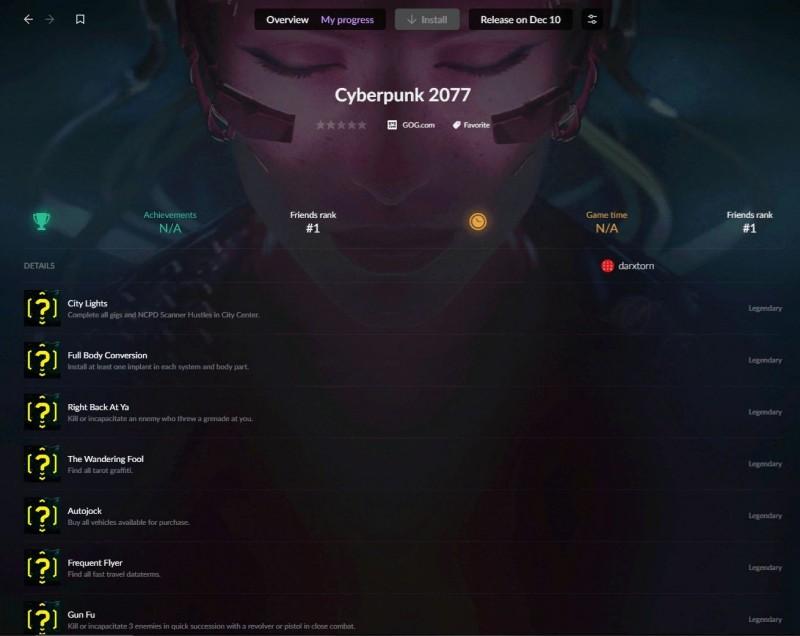 GOG Galaxy adds achievements for Cyberpunk 2077 screenshot 1