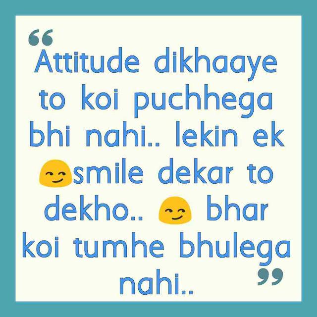 Khatarnak boys attitude shayari
