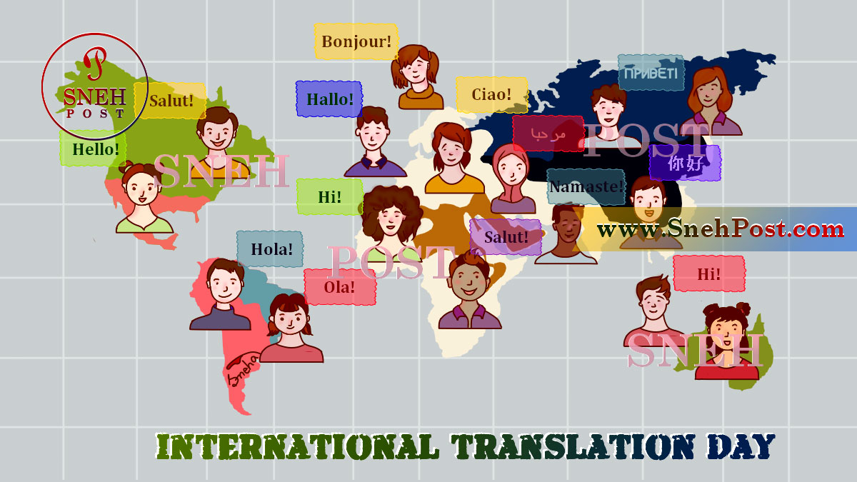 International Translation Day illustration: Colorful wolrd map drawing with speaking anime cartoon icons of girls, boys, men, and women translating Hello in different languages of various countries such as hallo, salut, ciao, bonjour, hi, hola, ola, and namaste