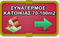 http://g4alarm.blogspot.gr/2014/05/ids-2.html#.VV7EDFJGRyw