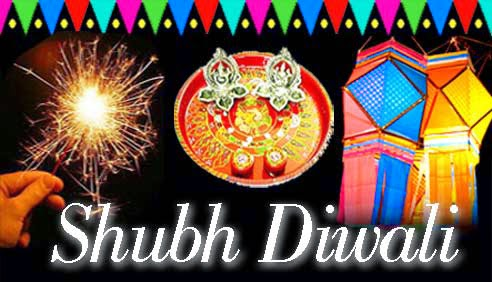 Happy Diwali Hindi English sms text message wishes, Shubh Diwali Deepawali photo animated gif images wallpaper Greetings cards status whatsapp